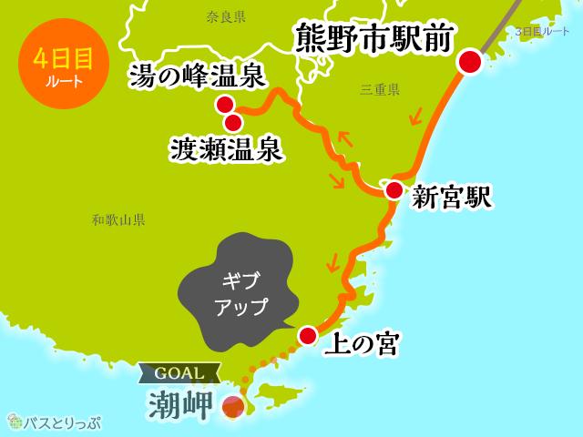 201226_localbustabi_map_4.png