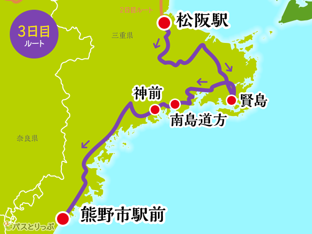 201226_localbustabi_map_3.png