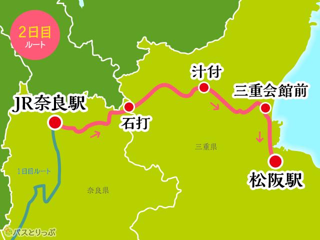 201226_localbustabi_map_2.png