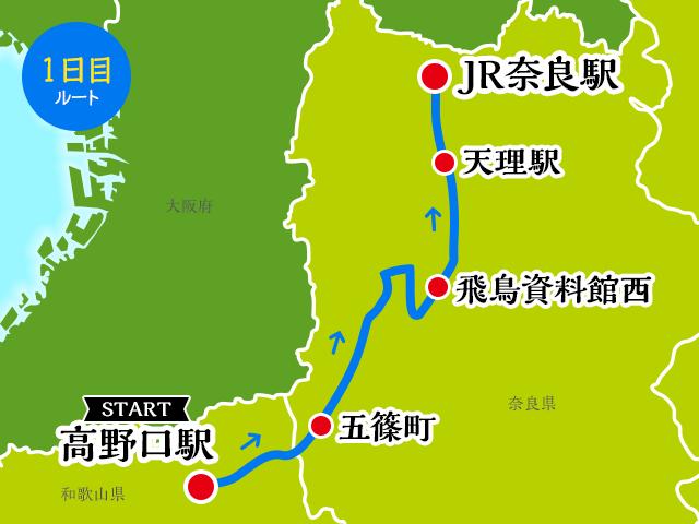 201226_localbustabi_map_1.png