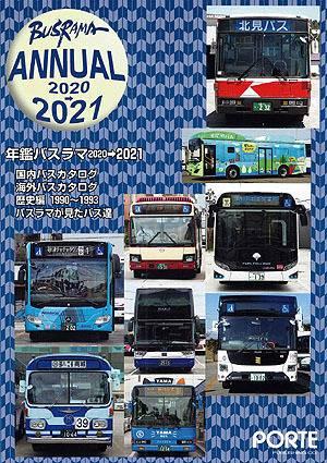 バスラマ2020-2021.jpg