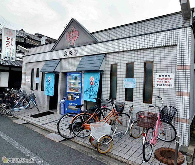 昭和レトロな京都市民が愛用する懐かしい銭湯(京都駅周辺の便利スポット)