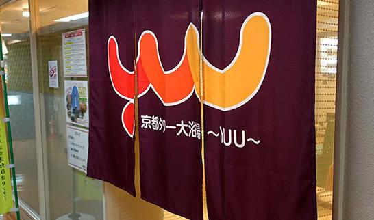 JR京都駅バスターミナルにもっとも近い「カフェ・ベローチェ」(京都駅周辺の便利スポット)