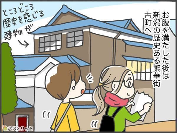 お腹を満たした後は新潟の歴史ある繁華街古町へ。ところどころ歴史を感じる建物が。