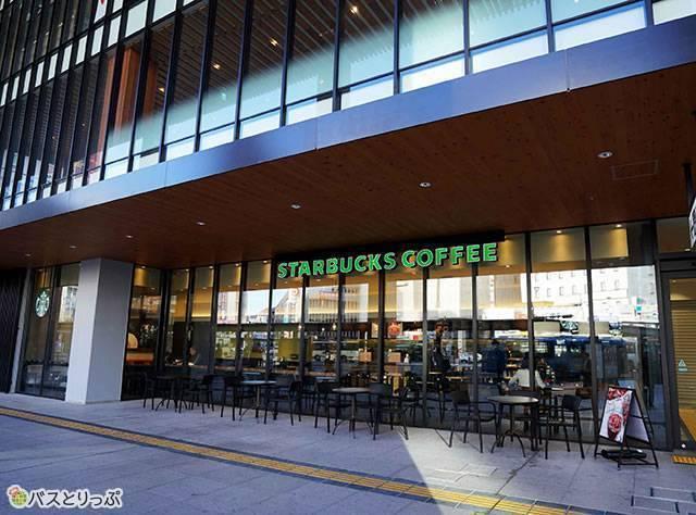 スターバックスコーヒー長野駅前店