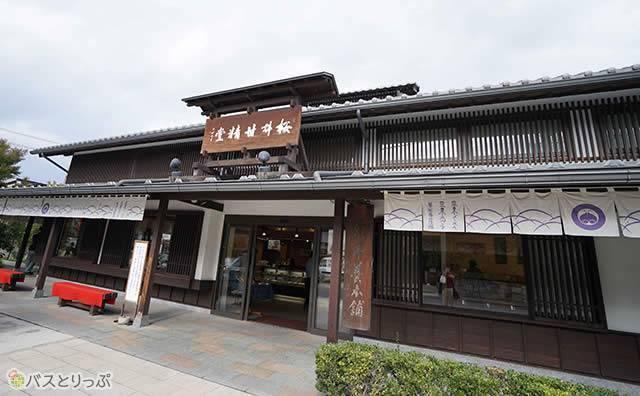 小布施の老舗菓子店「桜井甘精堂本店」
