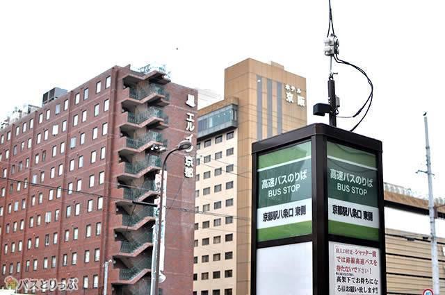 京都駅八条口東側の高速バスのりばはJR京都駅から徒歩8分ほど