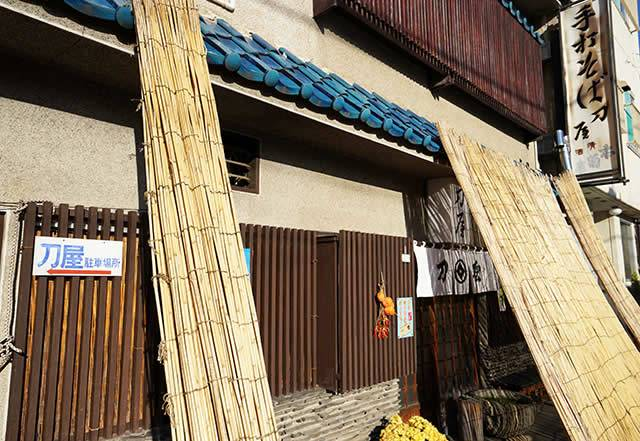 刀屋そば店、ここは上田で一番有名なそば屋さん