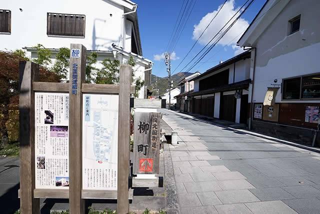 映画のロケの人気スポット、昭和の街がそのまま残る街