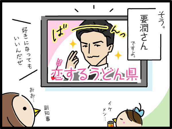 大阪から香川・高松