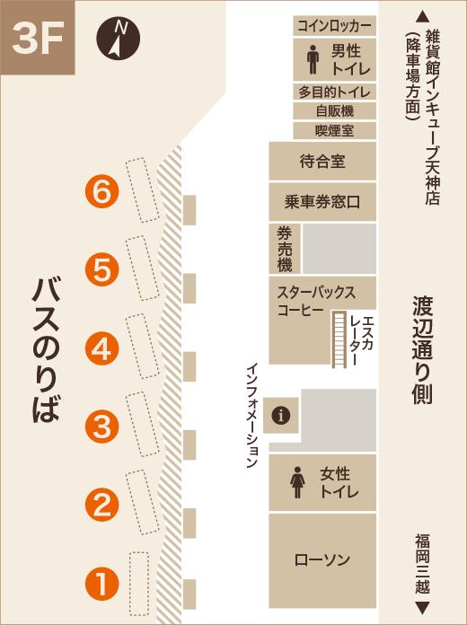 西鉄天神高速バスターミナル3階マップ