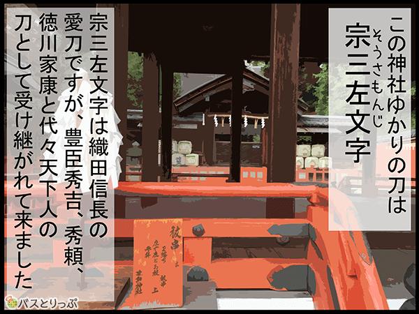 20160426_umino_14_shusei.png