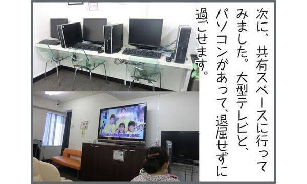 次に、共有スペースに行ってみました。大型テレビと、パソコンがあって、退屈せずに過ごせます。