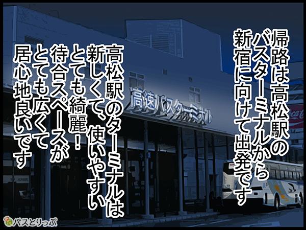 20160607_umino_38.png