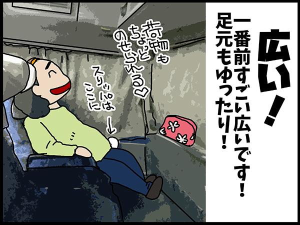 20160607_umino_40.png
