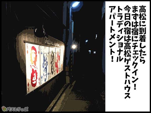 20160607_umino_02.png