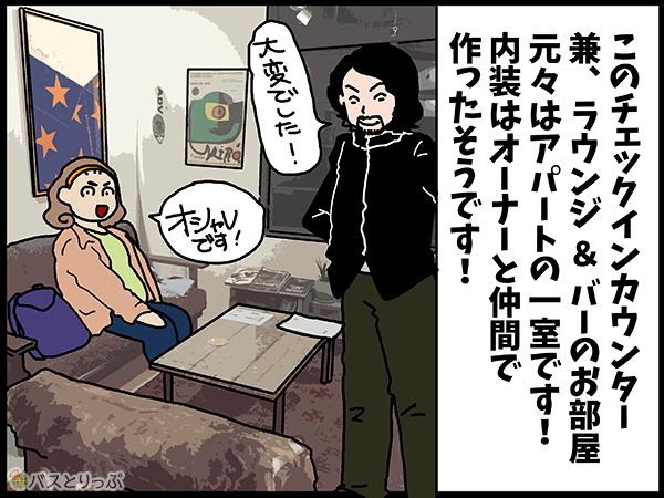 20160607_umino_04.png