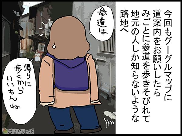 20160607_umino_17.png