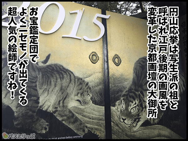 20160607_umino_24.png