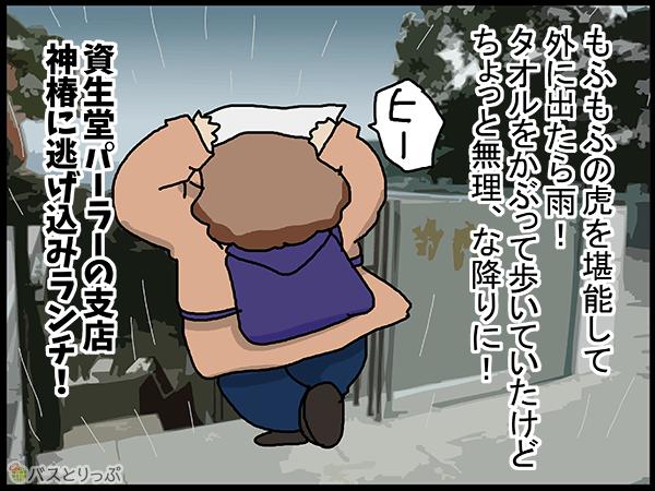20160607_umino_25.png