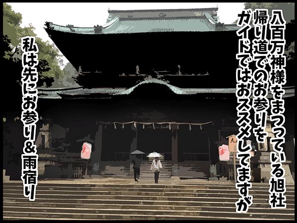20160607_umino_28.png