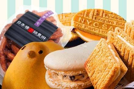東京駅のお土産新定番!夜行バスの待ち時間で買える「美味しい東京のお菓子」