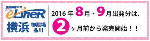 20160705-001.jpg