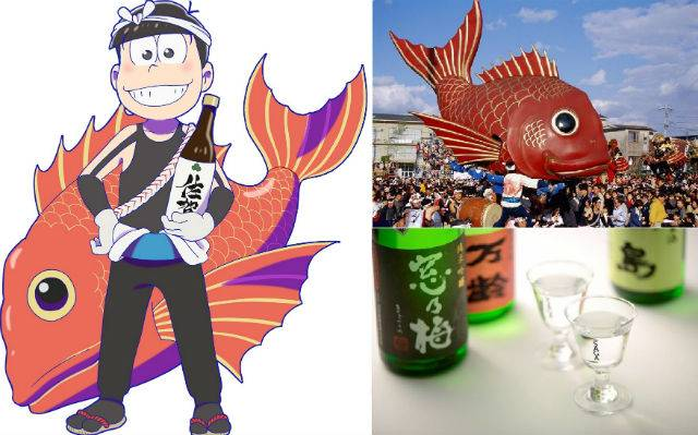 おそ松×唐津くんち&日本酒