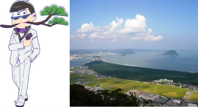 カラ松×虹の松原