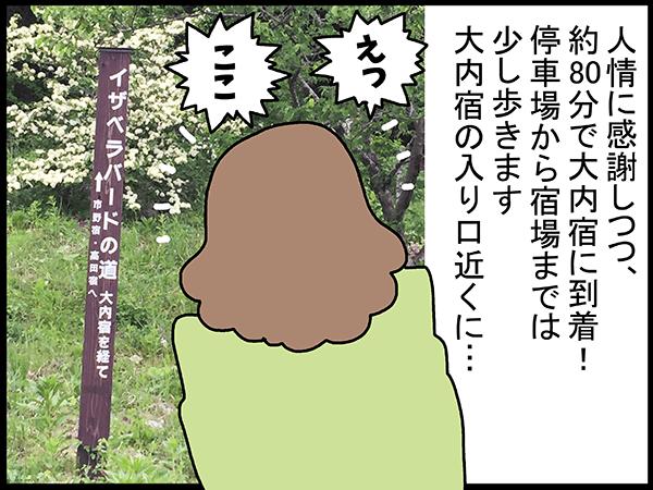 20160726_umino_14.png