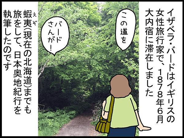 20160726_umino_15.png
