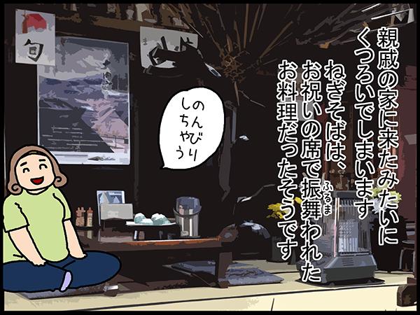 20160726_umino_19.png