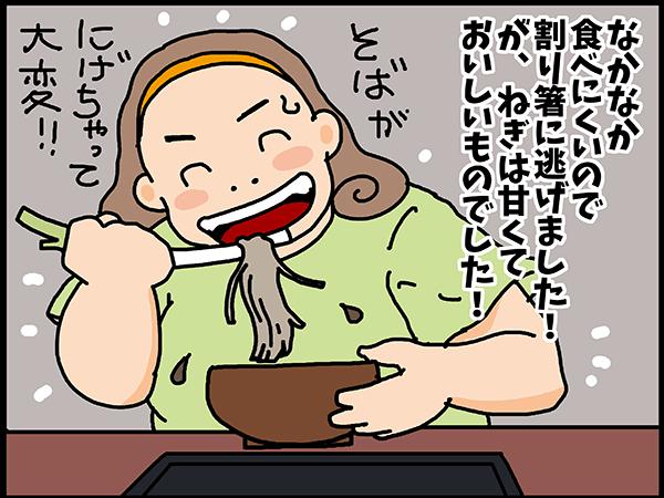 20160726_umino_21.png