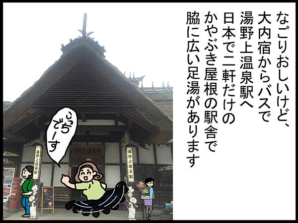 20160726_umino_25.png