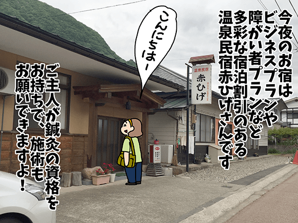 20160726_umino_27.png
