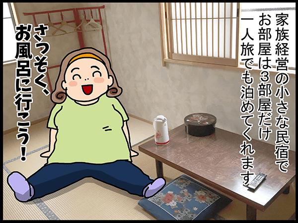 20160726_umino_28.png