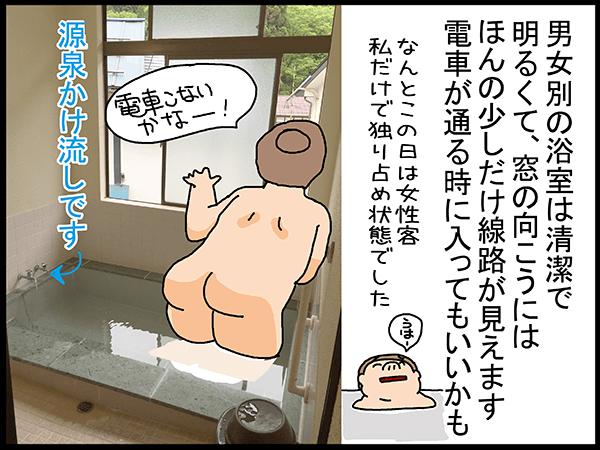 20160726_umino_29.png