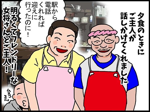 20160726_umino_31.png