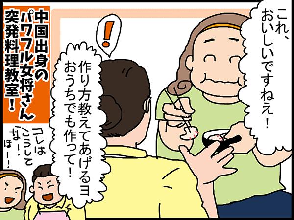 20160726_umino_32.png