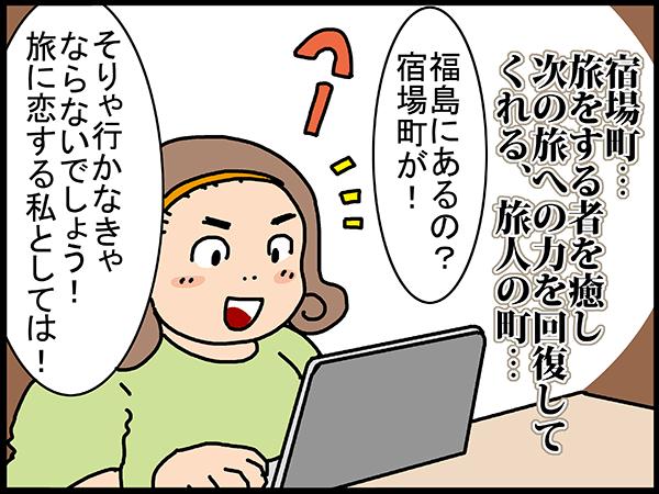20160726_umino_02.png
