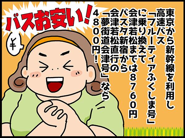 20160726_umino_03.png