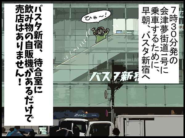 20160726_umino_04.png