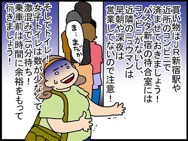 20160726_umino_05.png