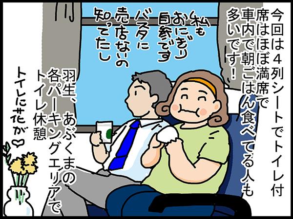 20160726_umino_07.png