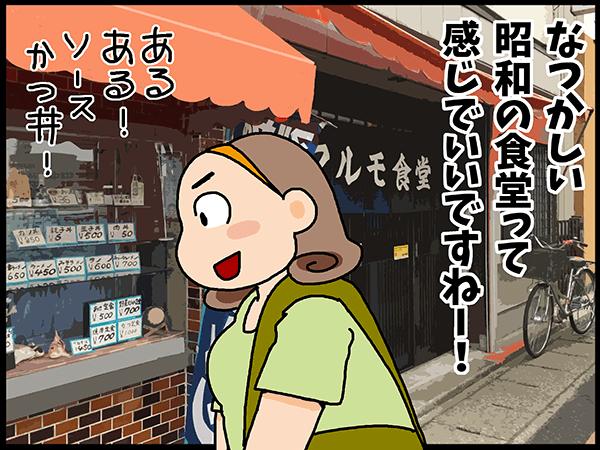20160726_umino_09.png