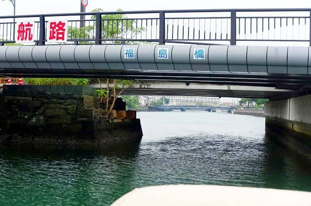 橋目表記.jpg