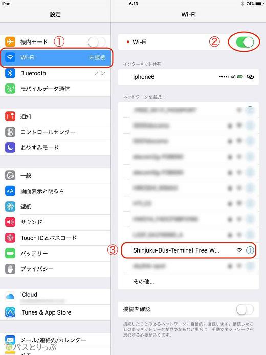 20160805_izumo_05.jpg