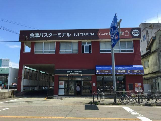 会津若松駅前バスターミナル