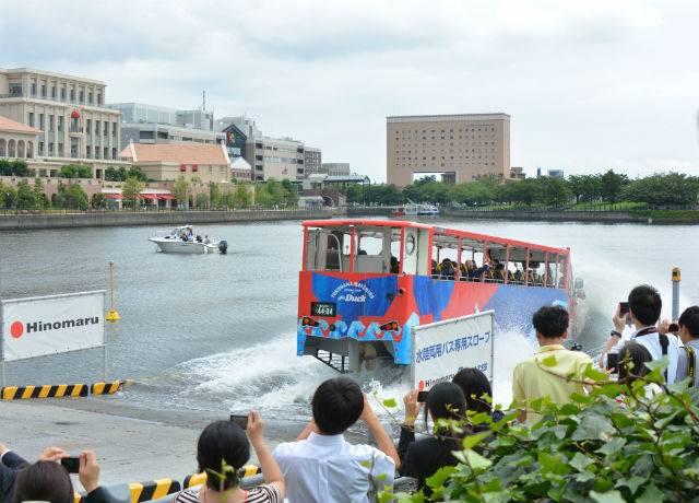 横浜水陸両用バス01.jpg