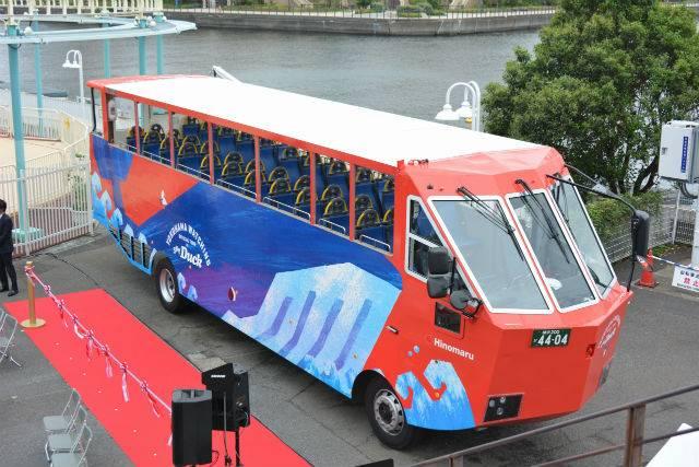 横浜水陸両用バス02.jpg